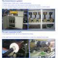 Фильтровальная машина ламинированного лака