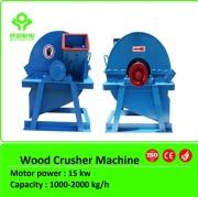 High capacity wood sawdust machine/wood powder making machine/corn cob grinder