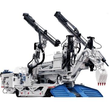 Hydraulic Three in One Drilling Rig