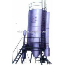 QPG air flow spray dryer/drying equipment