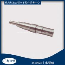 CUMMINS 3819632 para o eixo da bomba de água