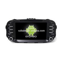 Octa core! Android 7.1 dvd de voiture pour SOUL avec écran capacitif de 8 pouces / GPS / Mirror Link / DVR / TPMS / OBD2 / WIFI / 4G