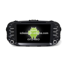 Octa core! Android 7.1 car dvd for SOUL with 8 inch Capacitive Screen/ GPS/Mirror Link/DVR/TPMS/OBD2/WIFI/4G