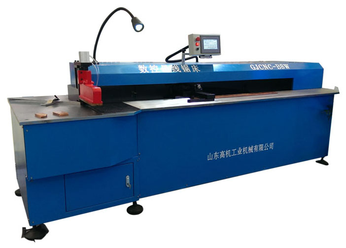 Busbar Servo Sawing Machine