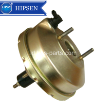 Universal 8 Inches Single Diaphragm Brake Vacuum Booster