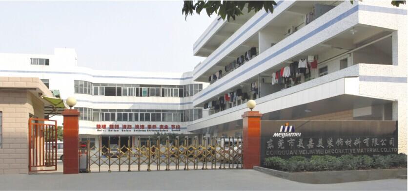 Mjm factory photo