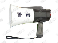 Portable Rechargeable Police Megaphone Wh-20