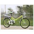 "14"" 16"" 20"" Single Speed Disc Brake Alloy Foldable Folded Folding Bike"