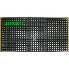 P8 Indoor LED Display Module (LS-I-P8)