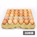 Factory direct sales paper pulp 30 eggs tray