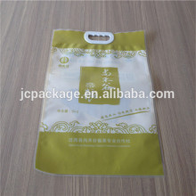 OEM bag of rice/vacuum packing bag of rice/10kg packing bag for rice