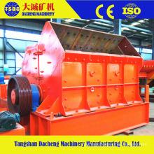 Pcf120 Minng Stone Crushing Machine Hammer Crusher