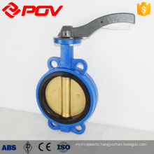 double acting High Frequency PN40 high performance wafer type butterfly valve