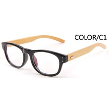 Bamboo optical frame