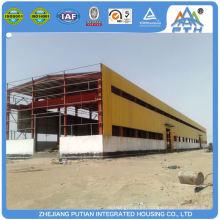 Proveedor de fábrica de China marco de acero prefabricado centro comercial