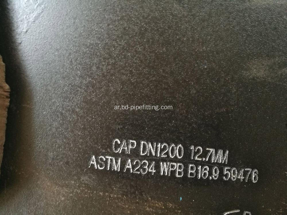 1219 x 12.7 mm a234 wpb end cap