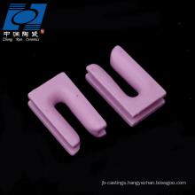 pink alumina ceramic textile u-type parts