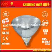 HOT! Par 38 25W Energy Saving Light 10000H CE QUALITY
