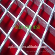 Grille de sol en acier inoxydable 304