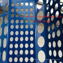 A rede de arame perfurada galvanizada / galvanizou a rede de arame perfurada / rede de arame perfurada galvanizada