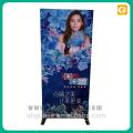 Прочный УФ-печать световой короб пленка для рекламы