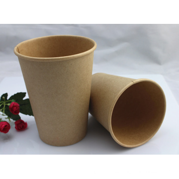China Supplier Low Price Kraft Paper Cup