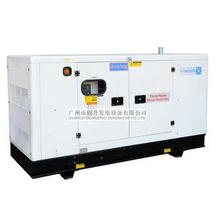 Kusing Pgk30240 Generador diésel trifásico de tipo silencioso