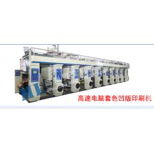 ML velocidad media computadora máquina de impresión de huecograbado