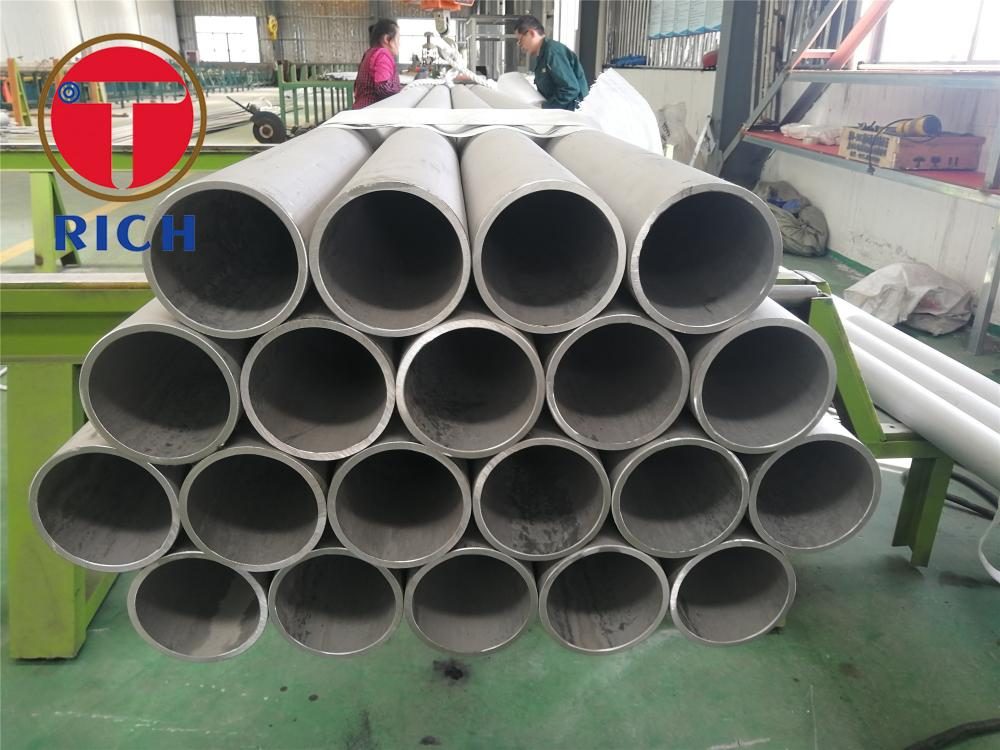 DIN2462 304L Stainless Steel Pipe