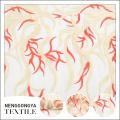 Blumen-Tulle-Stickereihochzeits-Spitzegewebe des kundenspezifischen Entwurfs indische Mode
