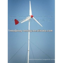 Multifunctional 150w vertical wind turbine for wholesales