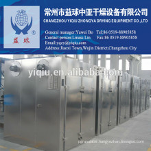 New condition carrot drying machine/small carrot dryer