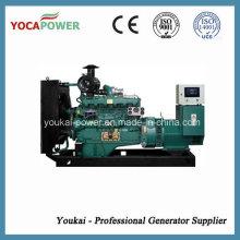 90kw / 112.5kVA Motor diesel de Fawde Gerador elétrico Geração de poder