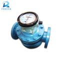 High quality manufacturing smart digital roots flowmeter pulse output