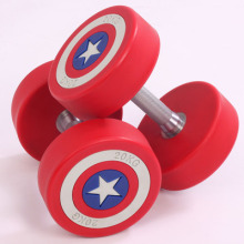 High-end Round Dumbbell US Capitão PU Dumbbell