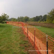 safety plastic expandable barrier fence/plastic orange safety fence plastic net