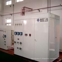 Usine de production d'azote gazeux PSA