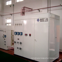 Stable PSA Nitrogen Generator With Container