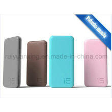 Fashionable Power Bank Warmly Welcomed by Youth