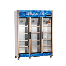 826L Vertical up Unit Opening Multi-Door Display Refrigerator