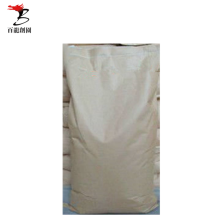 FOS powder dietary fiber FOS water soluble FOS