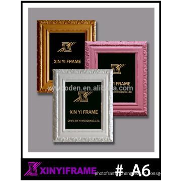 cheap wood photo frame
