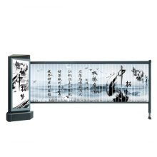 High Quality Boom Barrier Controller Parts Automatic Parking Boom Gate
