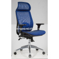 high end office supplied mesh chair with wheels adjustable armrest