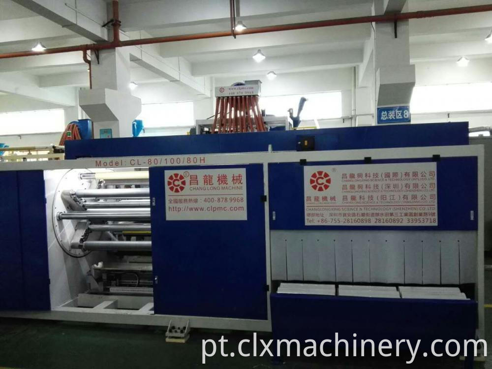 3 layer cling film making machine