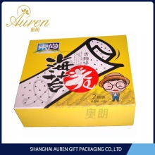 kraft nut packaging food box