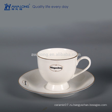 Набор чашек кофе чашки изготовленный на заказ, набор кофеего косточки кофеего косточки кофеего и тарелки