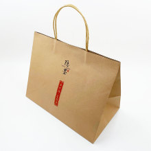 Embalagem de bolsa de papel Kraft