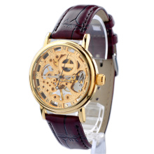 New Style Automatic Watch, Fashion Stainless Steel Watch Hl-Bg-090