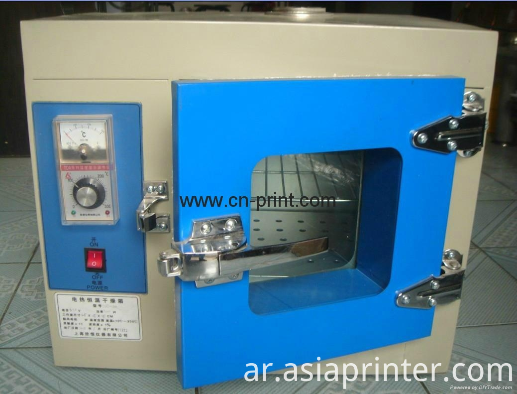 IR Drying oven